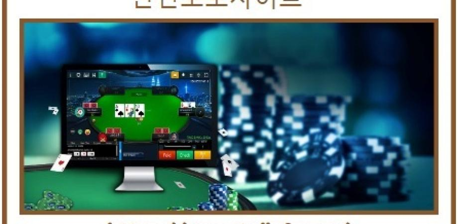 Cracking Online Poker Games